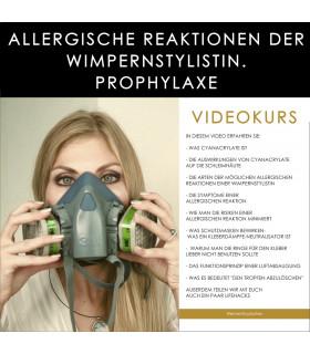 """Videokurs """"Allergische Reaktionen der Wimpernstylistin. Prophylaxe.""""  Videokurs -60%"""