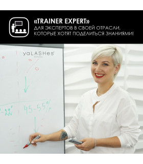 Онлайн-Курсы ОНЛАЙН МАРАФОН «TRAINER EXPERT»