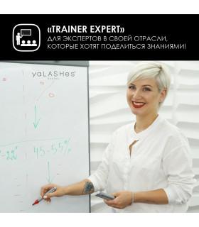 Online-Kurse ОНЛАЙН МАРАФОН «TRAINER EXPERT»
