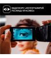"""Videokurs """"ФОТОГРАФИРУЙ РЕСНИЦЫ КРАСИВО"""""""